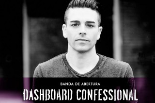marron 5 e dashboard confessional